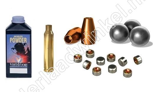 <br />RELOADING COMPONENTS, Powder, Brass, Bullets, Lead Balls, Primers