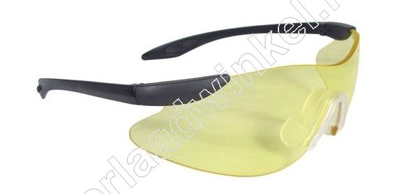 <br />SAFETY SHOOTING GLASSES